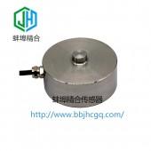 蚌埠精合JH-MAY1膜合称重传感器支持非标定制