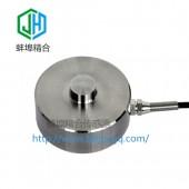 蚌埠精合JH-MAY3压点式膜合称重传感器支持非标定制