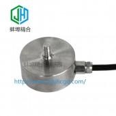 蚌埠精合JH-MBW1微型称重传感器支持非标定制